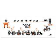 「チャグチャグ馬コ手ぬぐい」の商品イメージ