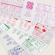 「防災拭い(全4種類)」の商品イメージ