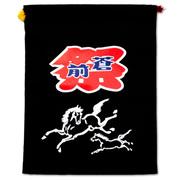 「馬コ巾着」の商品イメージ