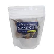 「岩手山パワー「黒にんにく18番」Mサイズ(4個分)」の商品イメージ