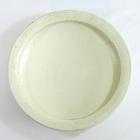 粉引 カレー皿
